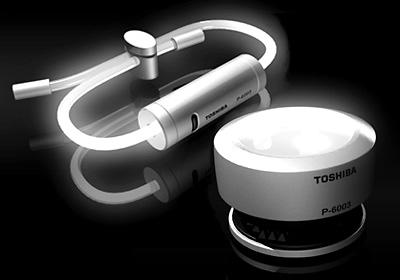 自転車通勤 自転車通勤 服装 カジュアル : LEDライト [ TOSHIBA WEARABLE STAR P ...